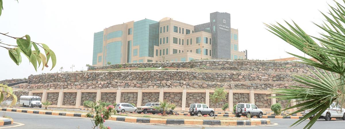 تغيير مسمى كلية العلوم الادارية بالجامعة إلى كلية الأعمال جامعة الملك خالد