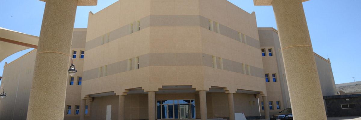 كلية العلوم للبنات بأبها تنتقل لمقرها الجديد بطريق الملك عبد الله