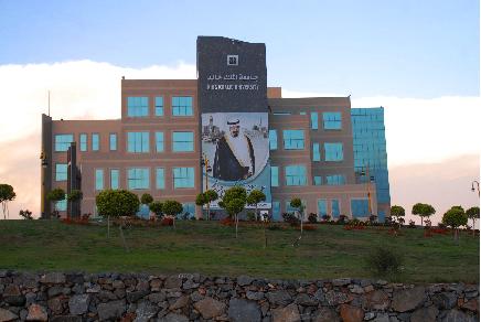 الجامعة تحدد مواعيد عمل المكتبة المركزية خلال الفصل الدراسي الحالي جامعة الملك خالد